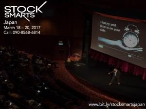Stock Smarts Japan 2017 @ Isla Pamilya Kamata